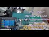 Автоматический восковый вакуумный инжектор