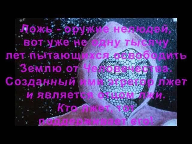 Клич русской души 1