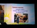 Врач педиатр диетолог Наталья Таран о Wellness by Oriflame