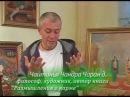 Казахстан Алматы Самоосознание Реинкарнация и карма