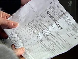 Эксперты пояснили, из чего складывается сумма в квитанции на оплату услуг ЖКХ
