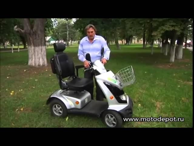 Скутер для пожилых людей