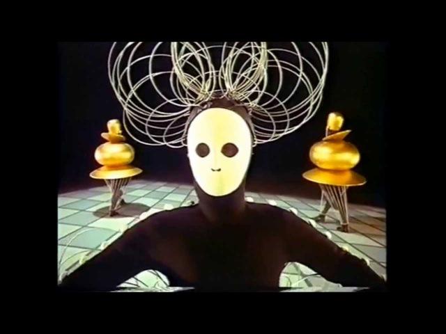 Oskar Schlemmer - Das triadische Ballett