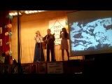 Концерт, посв. 9 мая. Денис Терех, Настя Яворская и Алена Яцюк - В землянке.