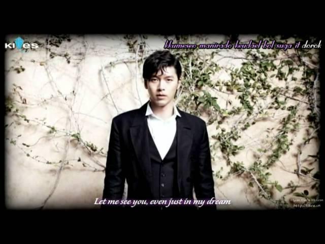 [Eng sub] Dream In My Heart DVD.01 - Hyun Bin