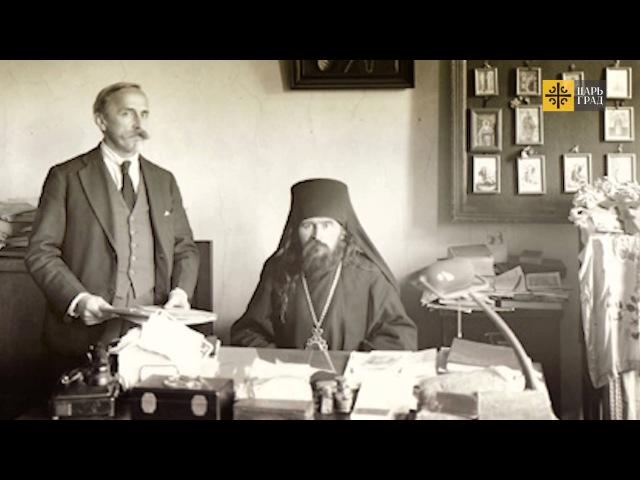 «Старец-иерарх» удивительная судьба святителя Иоанна Шанхайского