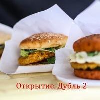 Veg Burgers - открытие нашего кафе дубль -2