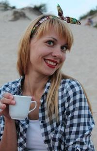 Оксана Сонина