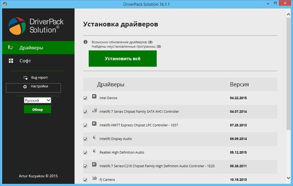 Driverpack solution 17. 10. 0 скачать бесплатно.