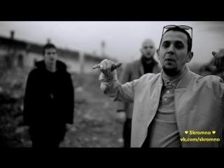 178. Кравц и Каспийский Груз - Не знать их (Клип) | vk.com/skromno ♥ Skromno ♥