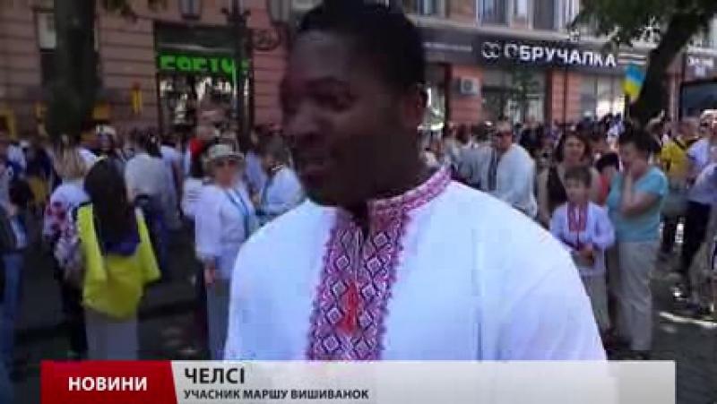 Африканець у вишиванці процитував Шевченка в Одесі