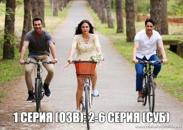 Запах клубники последняя серия на русском