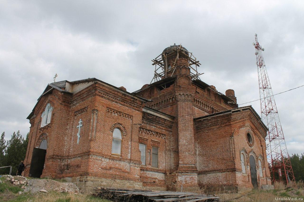 Церковь в Кайгородском