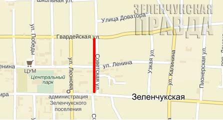 В станице Зеленчукской отремонтируют дорогу на улице Советская