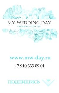 Свадебное агентство брянск