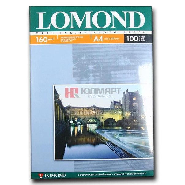 Фотобумага a4 lomond 0102005, 160 г/м2