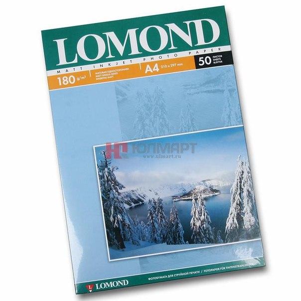 Фотобумага a4 lomond 0102014, 180 г/м2
