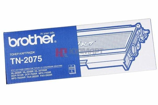 Картридж brother tn-2075
