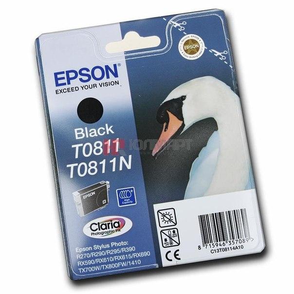 Картридж epson t11114a/т08114а