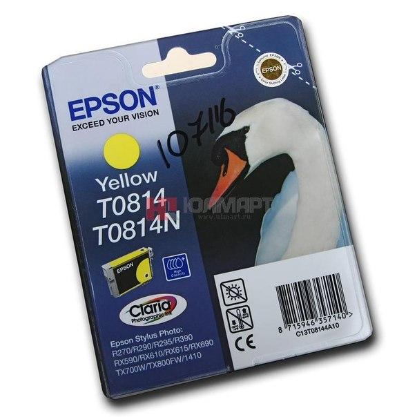 Картридж epson t11144a/т08144 а