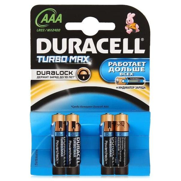 Батарейки aaa (lr3) 4шт. duracell щелочные turbomax