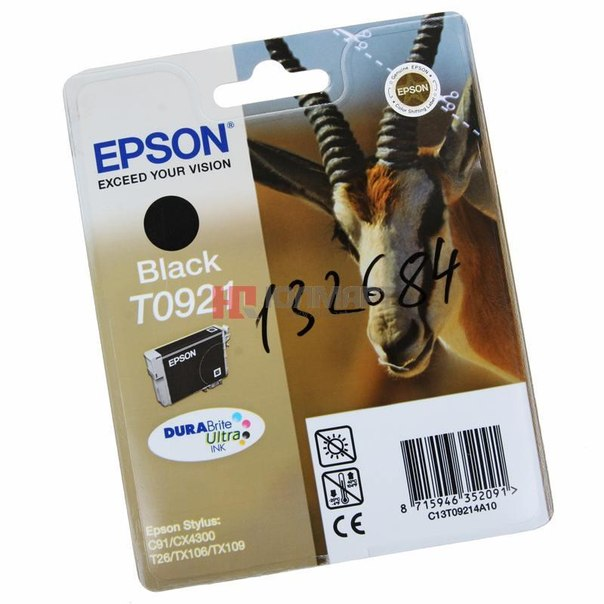 Картридж epson t10814a/т09214а