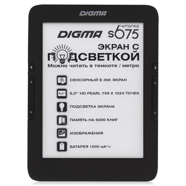 "Электронная книга digma s675 6"" e-ink hd pearl frontlight capacitive touch 600mhz 128mb/4gb черный"
