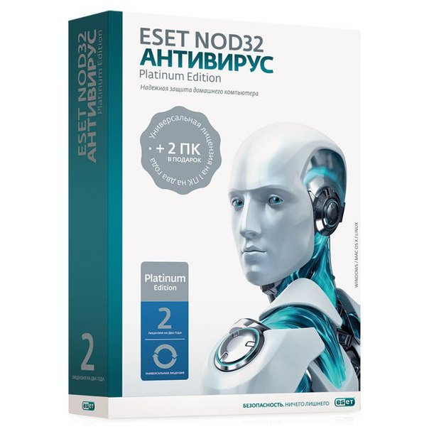 Антивирус eset nod32 platinum edition