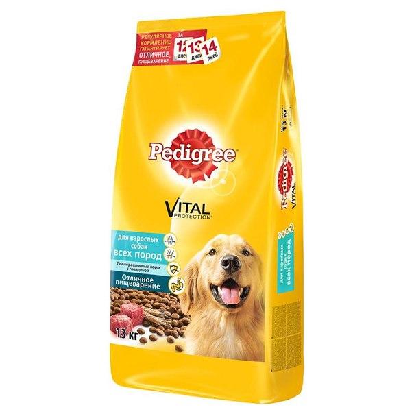 Корм сухой pedigree для взрослых собак всех пород, с говядиной, 13 кг
