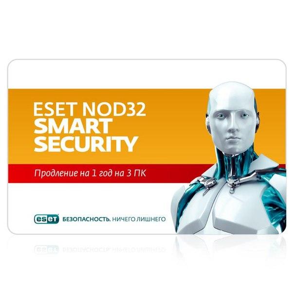 Продление лицензии на антивирус eset nod32 smart security на 1 год на 3 пк
