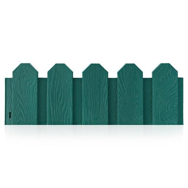 Ограждение садовое дачник 3м, цвет зеленый