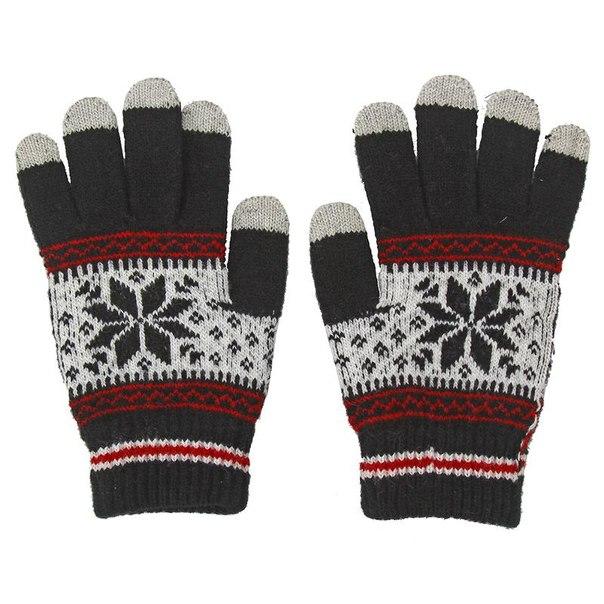 Перчатки human friends fiver, черный
