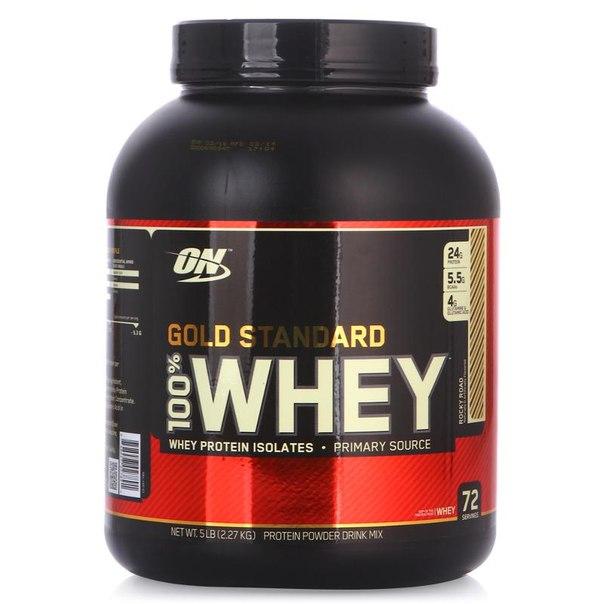 Протеин optimum nutrition 100% whey gold standard (рокки-роад) 2270 г