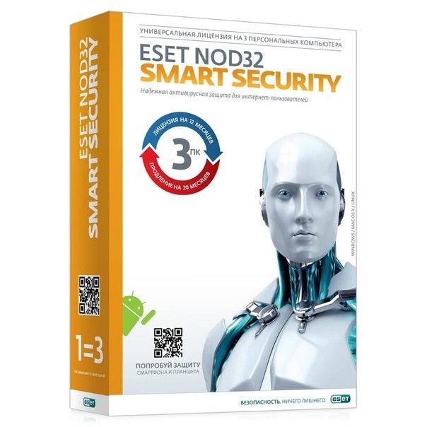 Антивирус eset nod32 smart security+ расширенный функционал