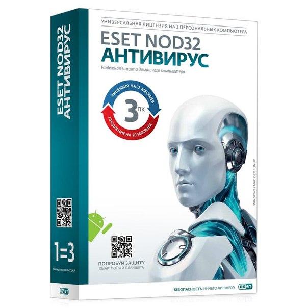 Антивирус eset nod32 антивирус + расширенный функционал