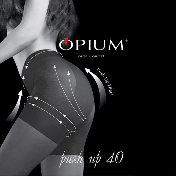 Колготки opium push up, 40 den, bronzo, 2