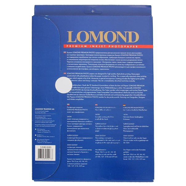 Фотобумага a4 lomond 1103101, 260 г/м2 односторонняя яркий суперглянец, 20л