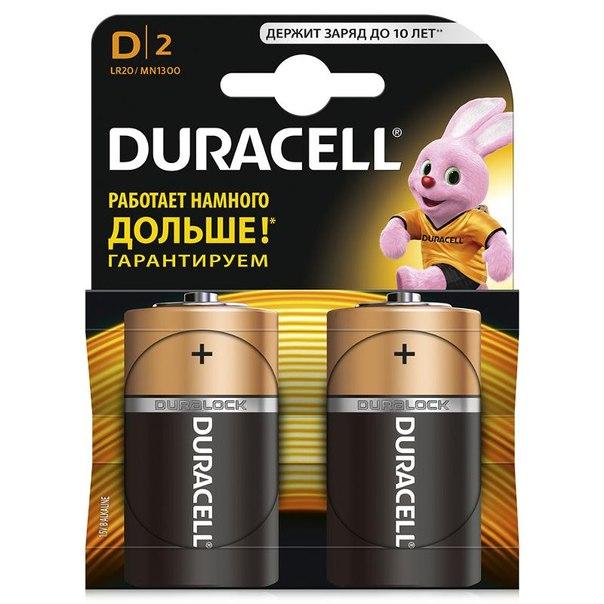 Батарейки d (lr20) 2шт. duracell щелочные