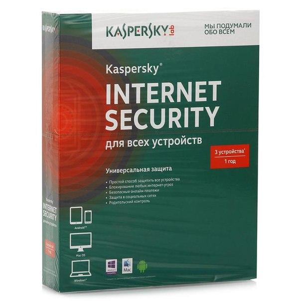 Антивирус kaspersky internet security для всех устройств, 3-пк на 1 год