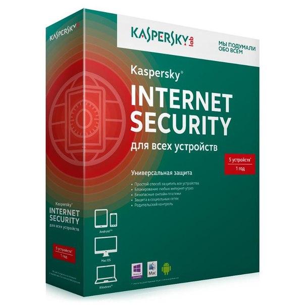 Антивирус kaspersky internet security для всех устройств, 5-пк на 1 год