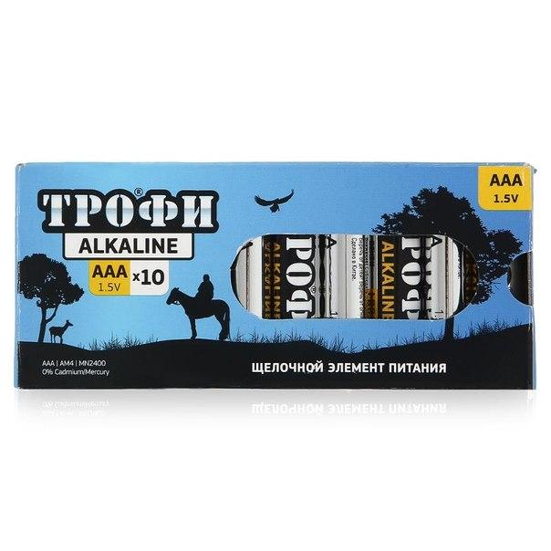 Батарейки aaa (lr3) 10шт. трофи щелочные