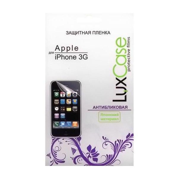Защитная пленка luxcase для apple iphone 3g/3gs, антибликовая