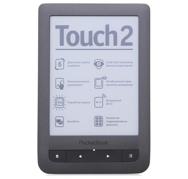 Электронная книга pocketbook 623 touch 2 black