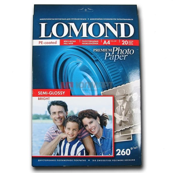 Фотобумага a4 lomond 1103301, 260 г/м2