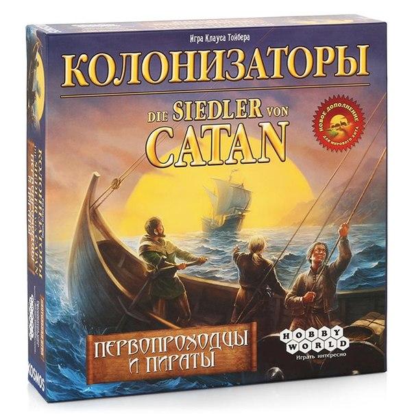 Игра настольная колонизаторы, первопроходцы и пираты