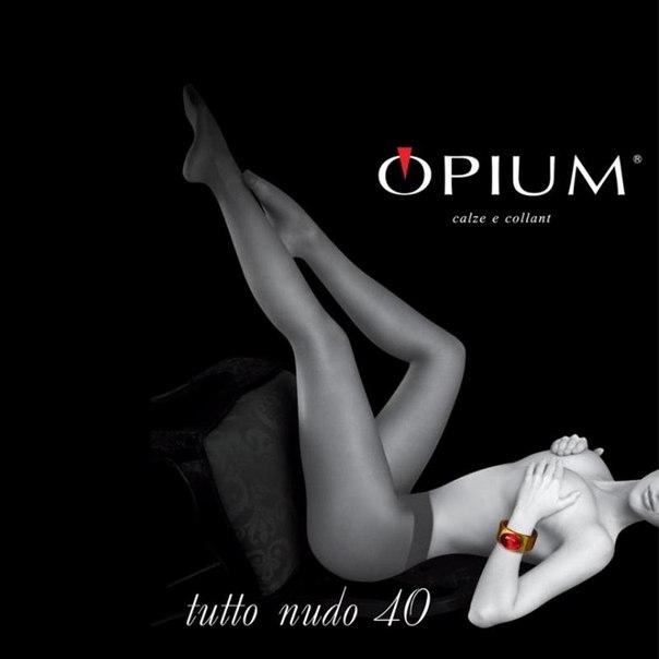 Колготки opium tutto nudo, 40 den, bronzo, 4