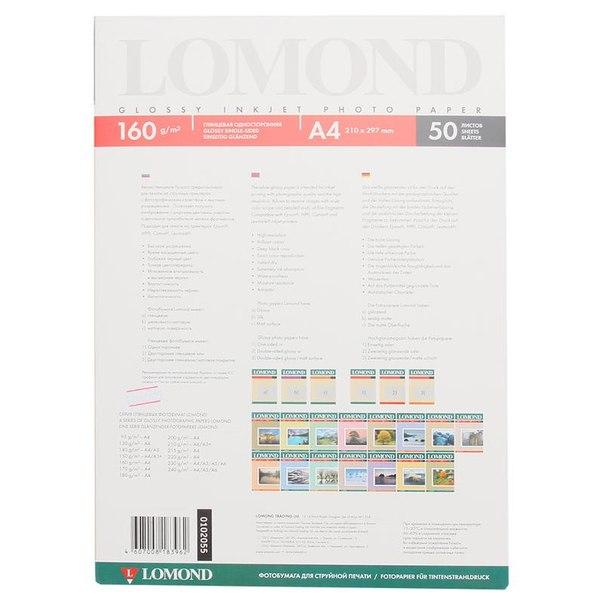 Фотобумага a4 lomond 0102055, 160 г/м2