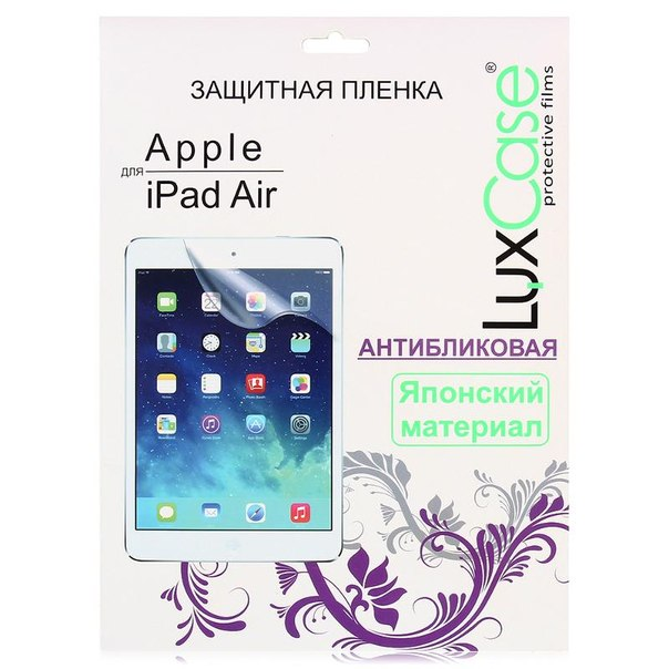 Защитная пленка luxcase для apple ipad air/air 2, антибликовая