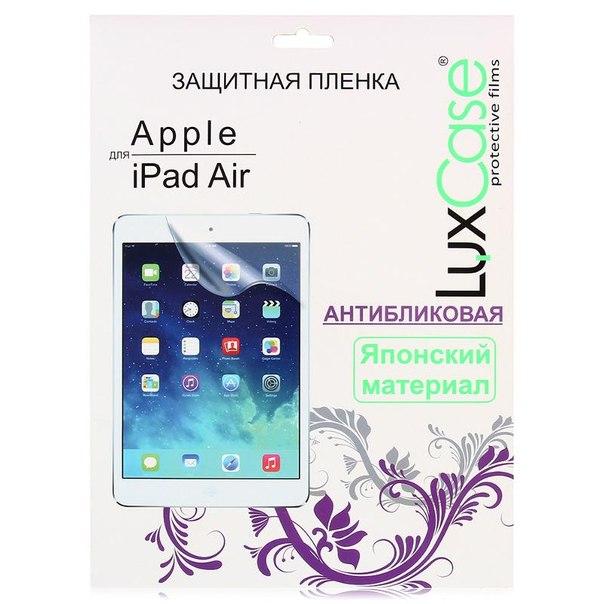 Защитная пленка luxcase для apple ipad air/air 2, антибликовая