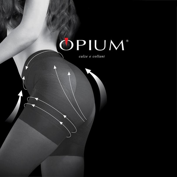Колготки opium siluet body, 40 den, bronzo 2